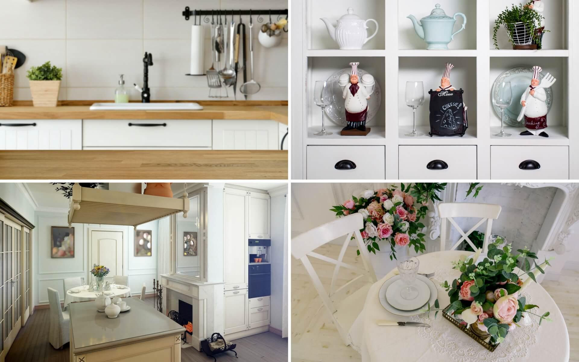 I mobili e gli accessori di una cucina provenzale moderna